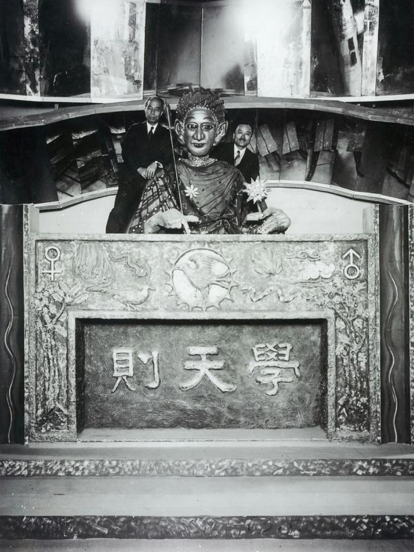 gakutensoku_original